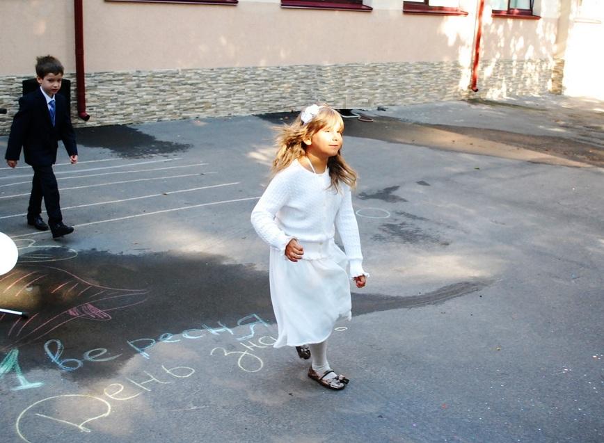 Частная еврейская школа