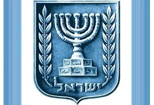 Открытие Консульства Израиля во Львове.