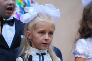 shkola-perlyna-1-st-bell-2015_077