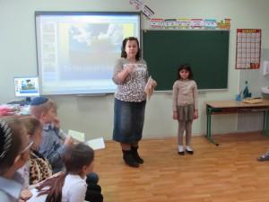 school-perlyna-tubishvat-literaturnyy-concurs-128