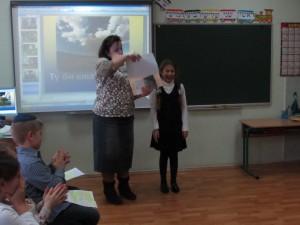 school-perlyna-tubishvat-literaturnyy-concurs-134