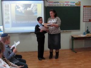 school-perlyna-tubishvat-literaturnyy-concurs-138