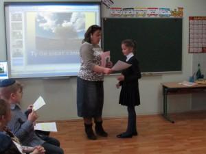 school-perlyna-tubishvat-literaturnyy-concurs-140