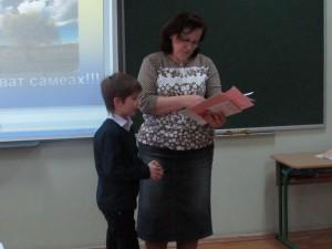 school-perlyna-tubishvat-literaturnyy-concurs-146