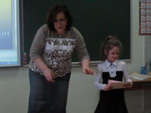 school-perlyna-tubishvat-literaturnyy-concurs-151