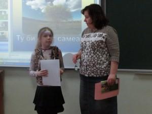 school-perlyna-tubishvat-literaturnyy-concurs-154