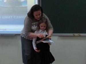 school-perlyna-tubishvat-literaturnyy-concurs-164