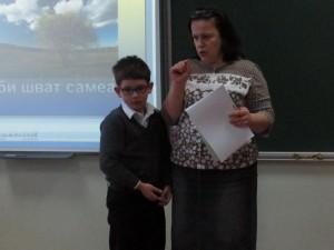 school-perlyna-tubishvat-literaturnyy-concurs-166